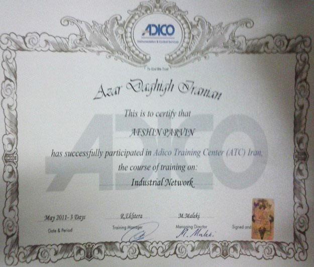 گواهینامه تخصصی INDUSTRIAL NETWORK از شرکت ADICO